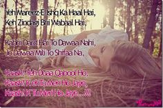 Hindi Text Ghazals Collection with Alone Girls Photos for Her | Poetry