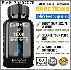 hammer of thor website hammer of thor in hindi hammer of thor amazon hammer of thor side effects hammer of thor increase size hammer of thor uses hammer of thor usa official website hammer of thor 30 capsule price Hammer Of Thor Capsule, Thors Hammer, Side Effects, Website, Usa, Amazon, Amazons, After Effects, Riding Habit