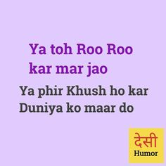What are some of the most awesome psychological facts Funny Study Quotes, Funny Baby Quotes, Funny Quotes For Kids, Badass Quotes, Sarcastic Quotes, Happy Quotes, Desi Quotes, Hindi Quotes, Qoutes