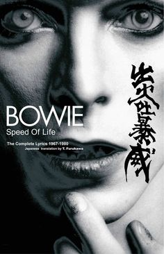 David_Bowie_W4