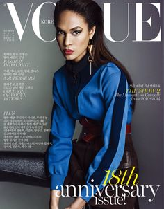 Joan Smalls for Vogue Korea August 2014 Cover
