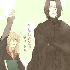 Hermione Granger, Severus Snape