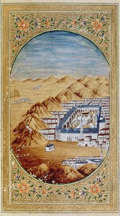 Persian School-The Tomb of the Prophet SAW at Medina