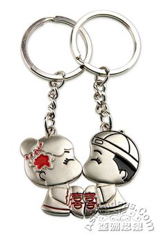 Double Happiness Kissing Magnetic Attraction Keychain (Set of 2)