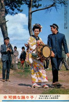 Film Movie, Movies, Film Posters, Drums, Music Instruments, Japanese, Actresses, Fish, Female Actresses
