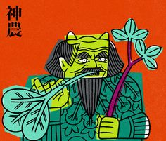 Work   The Oriental Medical Greats on Behance