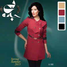 مدل مانتو بهاره پرشین پوش 2015 و 1394 همه مدل ها در سایت بی جامه : Bijame.Com - #مدل_مانتو #مانتو #مدل_لباس #لباس