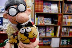 Mortadelo. www.laislalibros.com