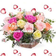 Floral Wreath, Wreaths, Home Decor, Happy Name Day, Floral Crown, Decoration Home, Door Wreaths, Room Decor, Deco Mesh Wreaths