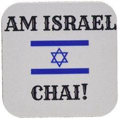 3dRose Am Israel Chai black letters with Israeli flag, Soft Coasters, set of 4