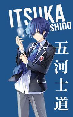 Itsuka Shido ~ Korigengi | Wallpaper Anime