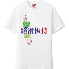 SAMURAi http://utme.uniqlo.com/jp/t/JBmFNFM