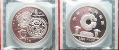1998 China CHINA 10 Yuan 1998 DRAGON CULTURE silver SEALED BU SCARCE! # 94361 BU