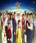 Elif - A szeretet útján (Elif) online sorozat évad - SorozatBarát Online Google Christmas, Kai, Drama Tv Series, Online Gratis, Turkish Actors, Celebrity Pictures, Season 2, Movie Stars, Entertaining