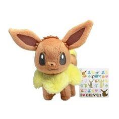 "Pokemon I LOVE Eevee Plush Doll - 48085 ~ 5.5"" Eevee"