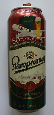 Rare Romanian beer can !!!!