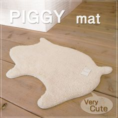 Piggy Mat ピギーマット 玄関・マット バス・マット キッチン・子供部屋に 可愛い子ブタさん・ラグ・フロアマット 。。【楽天市場】