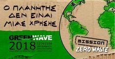 13-16/9/18 8th GreenWave Festival