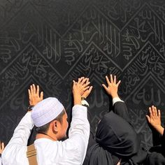 You shall glorify and praise your Lord and be with the prostrators, and worship your Lord until you attain certainty. You shall glorify and praise your Lord and be with the prostrators, and worship your Lord until you attain certainty. Muslim Pray, Muslim Men, Muslim Girls, Muslim Brides, Cute Muslim Couples, Cute Couples Goals, Cute Relationship Goals, Cute Relationships, Couple Musulman