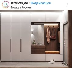 - Imágenes efectivas que le proporcionamos sobre tatuaggi rose Una imagen de alta calidad puede deci - Wardrobe Design Bedroom, Bedroom Cupboard Designs, Bedroom Cupboards, Bedroom Wardrobe, Hallway Furniture, Bedroom Furniture Design, Office Furniture, Wardrobe Door Designs, Closet Designs