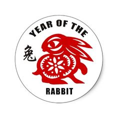 Shop 2011 Chinese Paper Cut Year of The Rabbit Classic Round Sticker created by Year_Of_Rabbit_Tees. Chinese Paper Cutting, Year Of The Rabbit, Round Stickers, Silhouettes, Folk Art, Tees, Classic, Rabbits, Round Labels