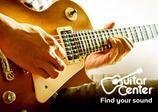 Guitar Center eGift Cards from CashStar