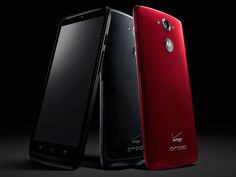 MOTOROLA'S NEW DROID TURBO  with 48-HOUR BATTERY LIFE
