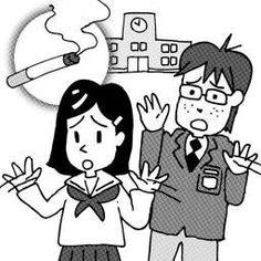 たばこもうカッコ悪い?道内高3男子の喫煙率48.7%→2.9%に急減 17年前調査と比較-北海道新聞[暮らし・話題]