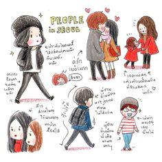 | people in Seoul | https://www.facebook.com/Plariex/