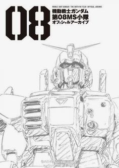 Mobile Suit Gundam The 08th MS Team Official Archive: Cover http://ow.ly/sIYhr #anime #gundam
