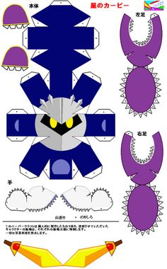Meta Knight from Kirby Super Star. Pokemon Craft, Pokemon Party, Pokemon Birthday, Cardboard Paper, Paper Toys, Crafts For Boys, Crafts To Do, Super Mario Coloring Pages, Meta Knight