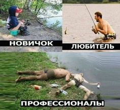 Funny Relatable Memes, Funny Jokes, Vodka Humor, Marines Funny, Funny Old People, Russian Jokes, Army Love, Just Smile, Funny Laugh