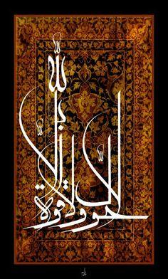 لا حول و لا قوة إلا بالله  -   30+ Amazing Arabic Calligraphy Artworks