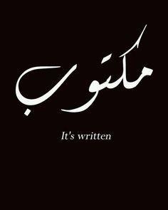 Written it is.