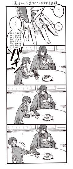 【刀剣乱舞】暇で仕方がない堀川国広【漫画】
