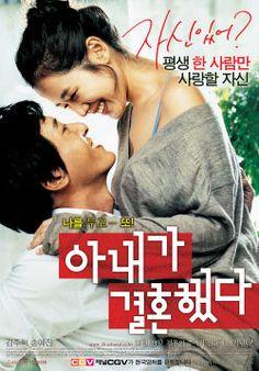 My Wife Got Married (2008) Korean Movie - Romantic Comedy | Joo Sang-Wook