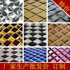 1000 images about mosaici a specchio on pinterest mirror tiles mosaic glass and cucina - Specchio mosaico vetro ...