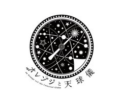 Kaimana Works Press - サークル「オレンジと天球儀」様ロゴ