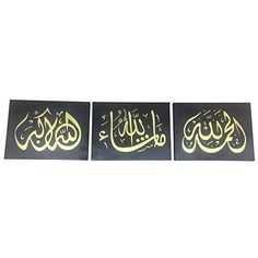 Handmade Islamic Calligraphy Pictures Wall Art 3 Piece Oil Paintings on Canvas for Living Room Home Decorations Wooden Framed and Stretched Ready to Hang, Black Golden, 48 Inches X 12 Inches