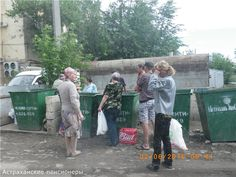 Это не постановочное фото, это реальная жизнь астраханских пенсионеров. - dunaev_es