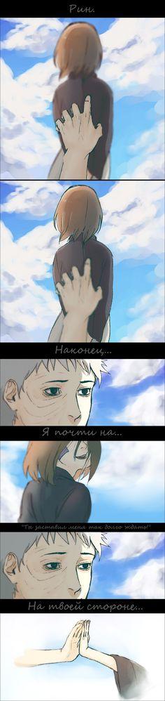 Naruto - Obito and Rin