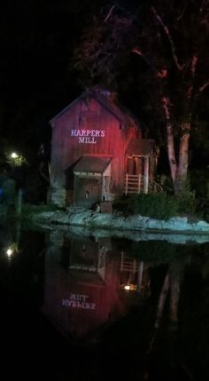 Harper's Mill on Tom Sawyer Island in the Frontierland area of the Magic Kingdom at Disney World.  For a list of ride closures, crowd warnings & special events during your Disney vacation, see: http://www.buildabettermousetrip.com/crowds-closures-special-events/