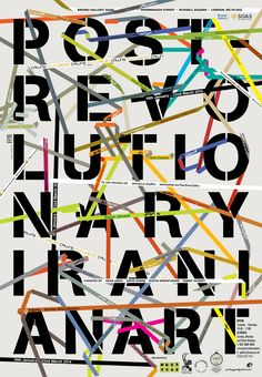 Reza Abedini, Recalling The Future, 2014, exhibition poster.