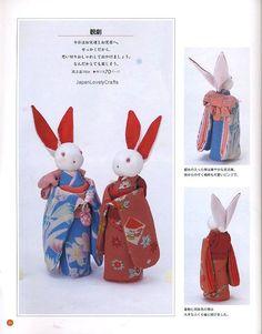 Seasonal Komono Goods Made of Japanese Crepe Fabric - Sewing Pattern Book for Traditional & Retro Chirimen Zakka - B857. $27.00, via Etsy.