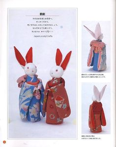 Seasonal Komono Goods Made of Japanese Crepe Fabric - Sewing Pattern Book for Traditional & Retro Chirimen Zakka - B857. $27.00, via Etsy.