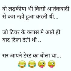 100+ Hindi Funny Jokes, Whatsapp Jokes Funny Chutkule, New Funny Jokes, Funny Jokes In Hindi, Funny School Jokes, School Humor, Hilarious, 100 Jokes, Best Quotes, Funny Quotes