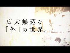 祝!「このマンガがすごい!2018」第1位!!『約束のネバーランド』新章大人気御礼PV!! - YouTube