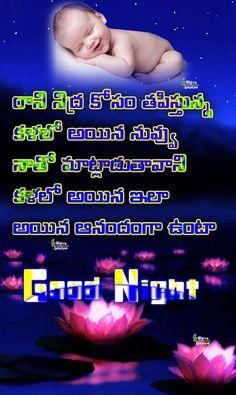 Sweet Night, Good Night, Movie Posters, Movies, Nighty Night, Films, Film Poster, Cinema, Movie