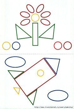 1 Fine Motor Activities For Kids, Preschool Learning Activities, Kindergarten Crafts, Printable Preschool Worksheets, Printable Crafts, Elementary Drawing, Shape Games, Teaching Shapes, Math Projects