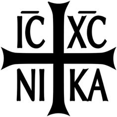 Christian Symbols, Christian Faith, Gospel Reading, Standing At Attention, Pay Attention, Sign Of The Cross, Orthodox Christianity, Say Hi, Etiquette